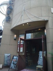 相川イオ 公式ブログ/タイガーCafe〜メロンタルト〜 画像2
