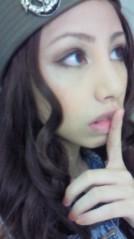 相川イオ 公式ブログ/東京の人に質問!! 画像1