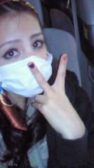 相川イオ 公式ブログ/お疲れ様でーす☆彡 画像1