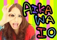相川イオ 公式ブログ/プリクラ! 画像3
