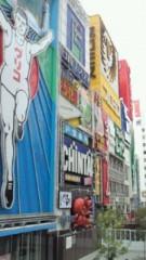相川イオ 公式ブログ/〓〓大阪一人旅〓〓 画像1