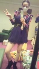 相川イオ 公式ブログ/お疲れ様です* 画像1