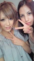 相川イオ 公式ブログ/ねもやよちゃん★ 画像1