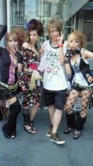 相川イオ 公式ブログ/メンスパ撮影 画像1