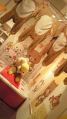 相川イオ 公式ブログ/りらっくまパラダイス 画像3