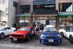 相川イオ 公式ブログ/外車にはまる(笑) 画像1