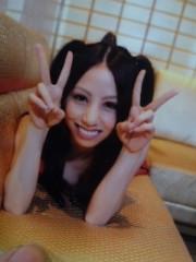 相川イオ 公式ブログ/17歳夏 画像1