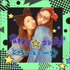 相川イオ 公式ブログ/ぷりio×remiくら 画像1