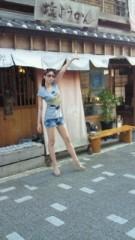 相川イオ 公式ブログ/散策〜♪♪ 画像2