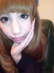相川イオ 公式ブログ/今日の私服ちゃん★ 画像2