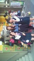 相川イオ 公式ブログ/ゆいちゃん&かずきちゃんからの私服 画像1