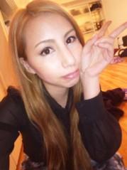 相川イオ 公式ブログ/癒し〜♪ 画像1