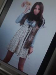 相川イオ 公式ブログ/撮影写真 画像3