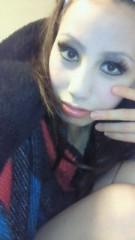 相川イオ 公式ブログ/整形しましたっ★ 画像1