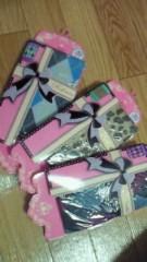 相川イオ 公式ブログ/SALE購入品! 画像2