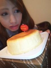 相川イオ 公式ブログ/愛情たっぷり 画像2