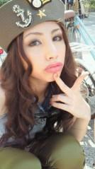 相川イオ 公式ブログ/おはよ〜! 画像1