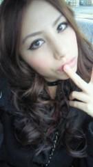 相川イオ 公式ブログ/サンシャイン栄 画像1