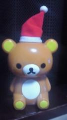 相川イオ 公式ブログ/秘密の…クリスマス貯金 画像2