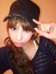 相川イオ 公式ブログ/Cap★ゲット 画像1