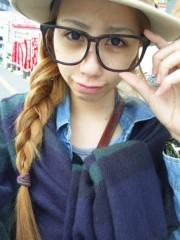 相川イオ 公式ブログ/春風やあああ♪ 画像1