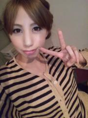 相川イオ 公式ブログ/アベックパンチ名古屋舞台挨拶決定!!! 画像1