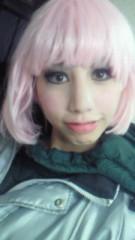 相川イオ 公式ブログ/ピンクウィッグ 画像1