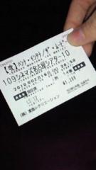 相川イオ 公式ブログ/ハンナモンタナ 画像1