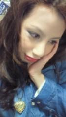 相川イオ 公式ブログ/ただいま 画像2
