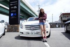 相川イオ 公式ブログ/海はいいね♪ 画像3