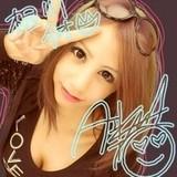 相川イオ 公式ブログ/名古屋ネタ満載オシャレBLOGはじめました 画像1