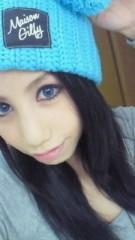 相川イオ 公式ブログ/カラコン 画像1