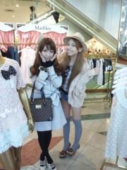 相川イオ 公式ブログ/買ったお洋服 画像3