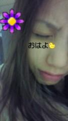 相川イオ 公式ブログ/おめでとうございます 画像1