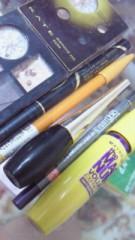 相川イオ 公式ブログ/カラコン 画像3