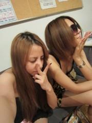 相川イオ 公式ブログ/ジム 画像3