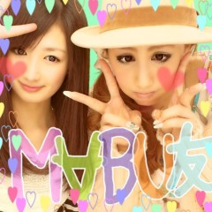 相川イオ 公式ブログ/アクション女優りな姫とプリクラ♪ 画像2