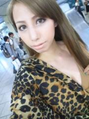 相川イオ 公式ブログ/いまから新幹線 画像1