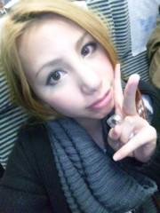 相川イオ 公式ブログ/桜さく〜♪♪ 画像2