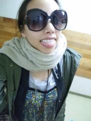 相川イオ 公式ブログ/寒い寒い!! 画像1