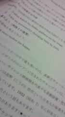 相川イオ 公式ブログ/今日は学校だよ(*^□^*) 画像2