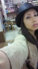 相川イオ 公式ブログ/ほんやさん 画像2