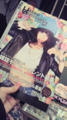 相川イオ 公式ブログ/!オートトレンド! 画像1