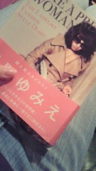 相川イオ 公式ブログ/お洒落になりたい女の子へ…* 画像1