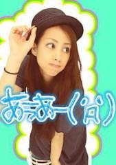 相川イオ 公式ブログ/東方神起&2次元 画像1