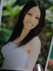 相川イオ 公式ブログ/17才の私。 画像3
