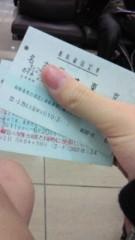 相川イオ 公式ブログ/さらば、名古屋 画像3