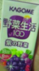 相川イオ 公式ブログ/ダイエット宣言三日目 画像3