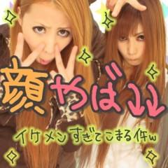 相川イオ 公式ブログ/友達とプリクラ 画像2