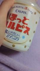 相川イオ 公式ブログ/ほっと… 画像2